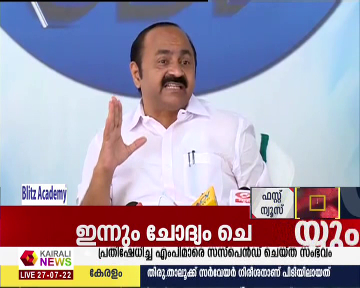 Watch Kairali News