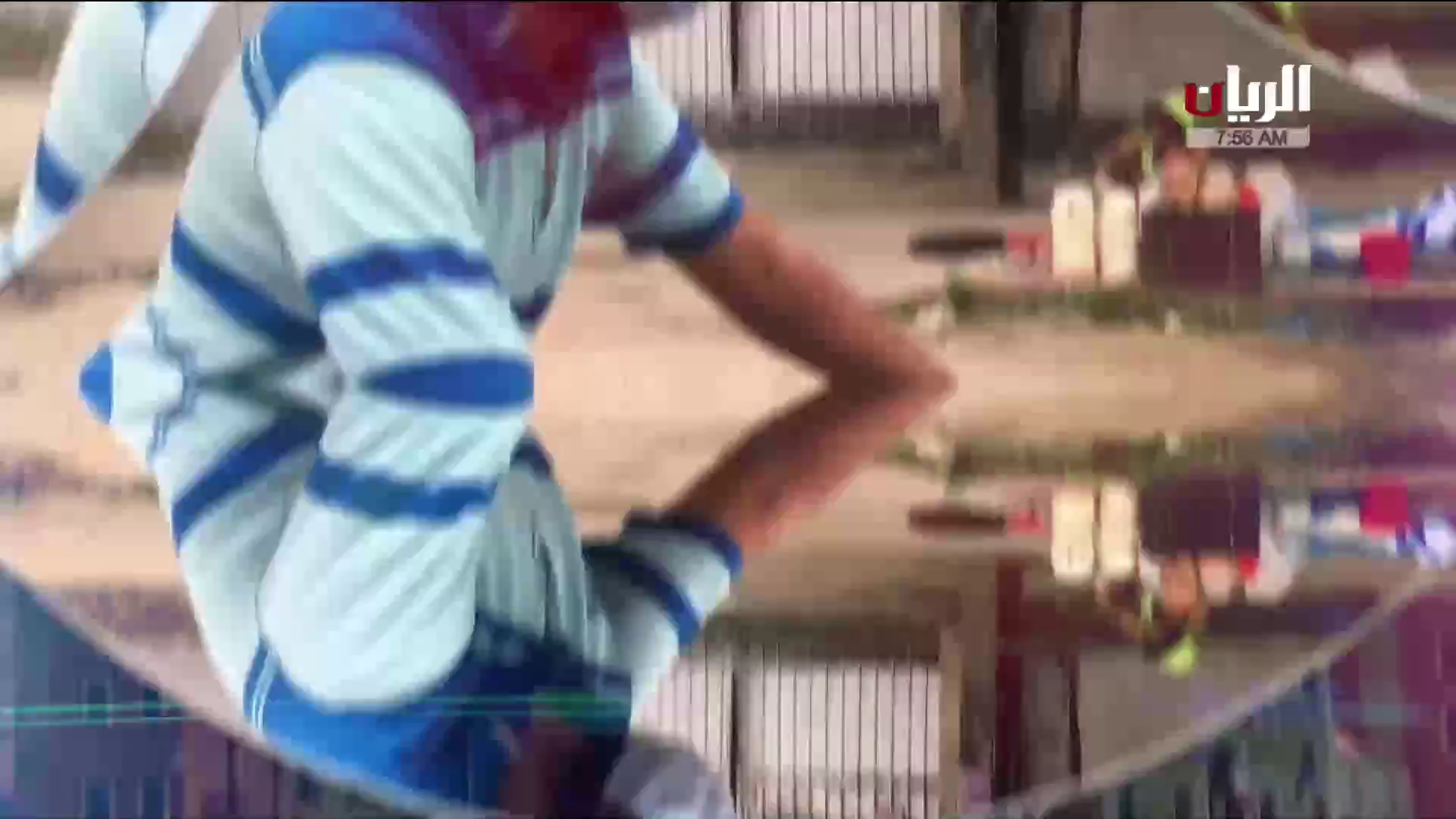Watch Al Rayyan
