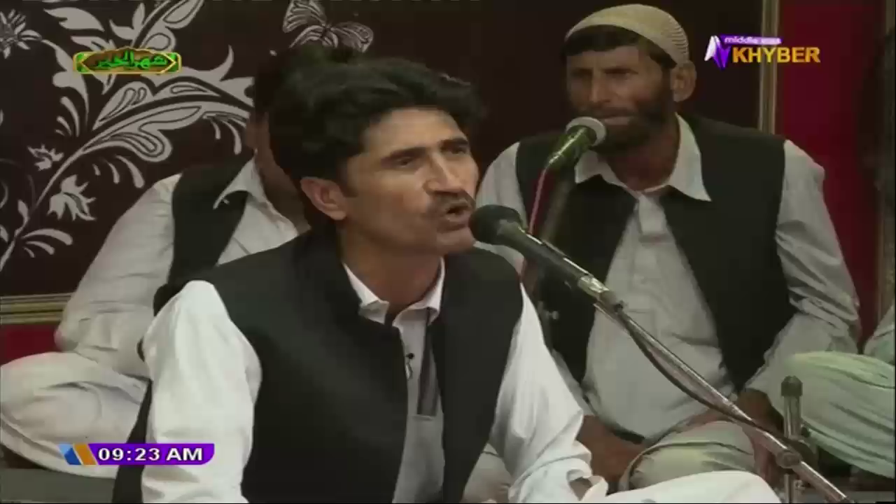 Watch Khyber Middle East TV