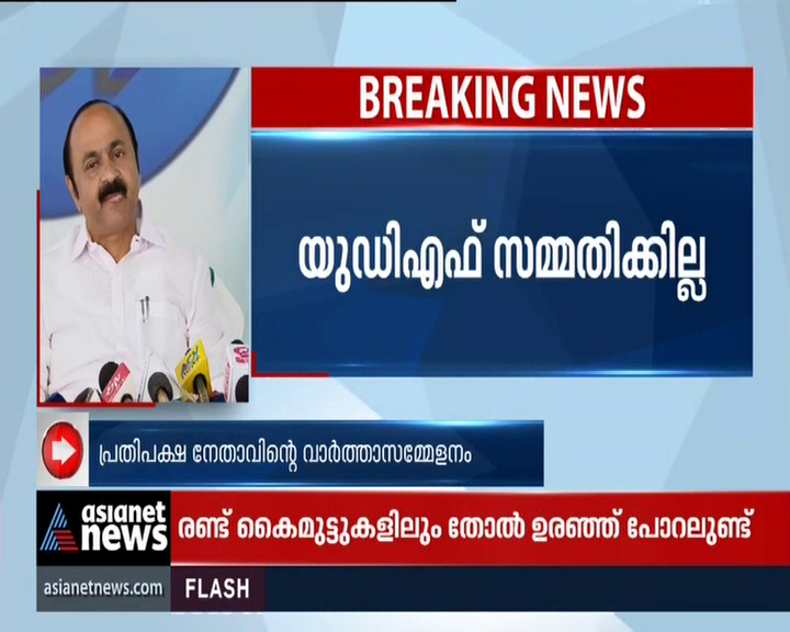Watch Asianet News