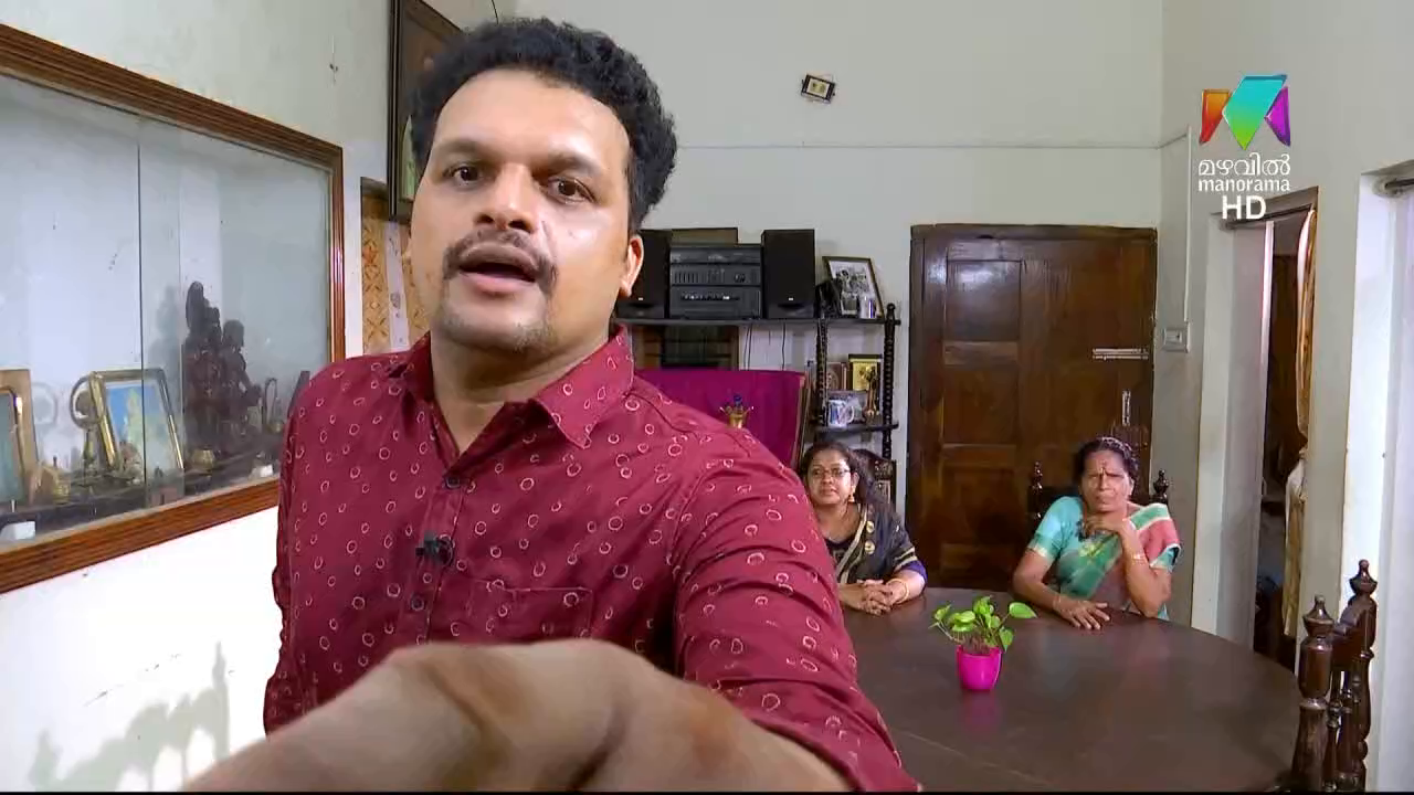Watch Mazhavil Manorama HD