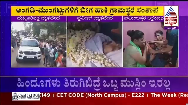 Watch Suvarna News 24×7